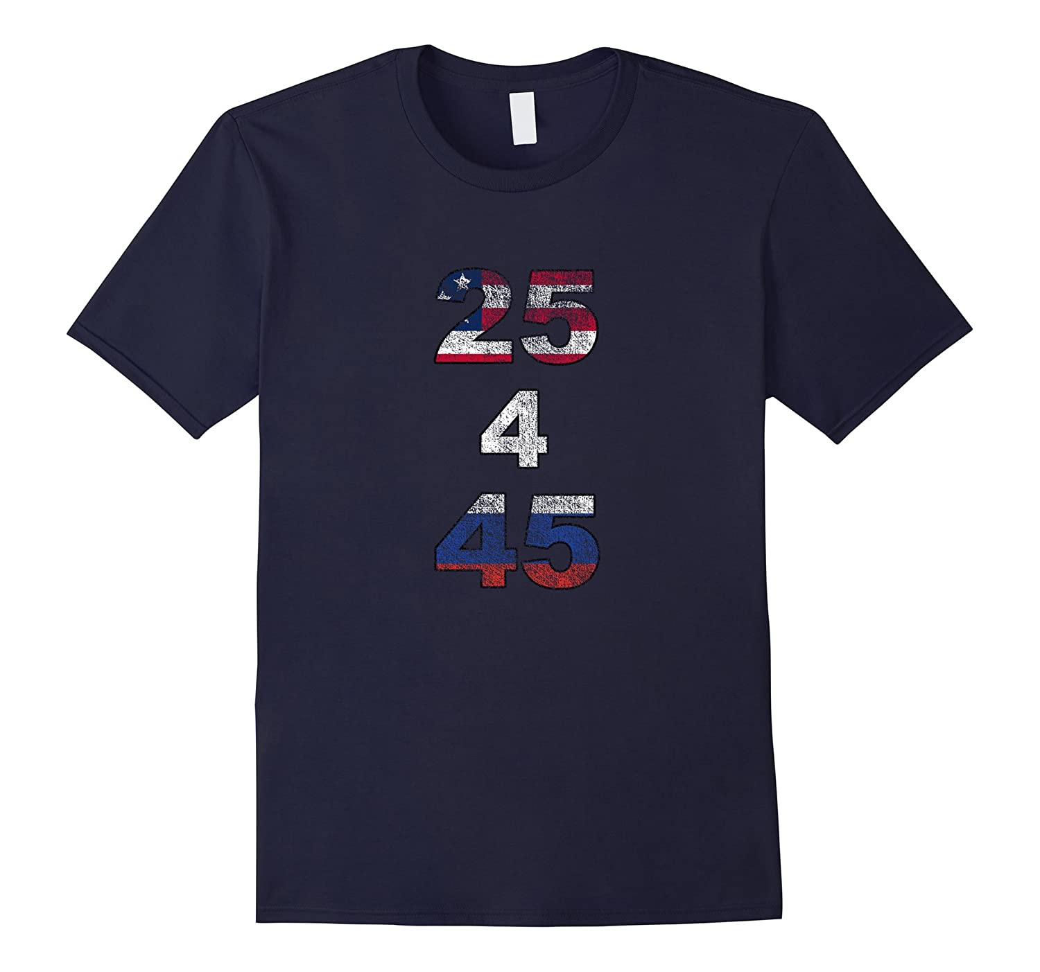 25th Amendment Impeach Trump 45 Political Shirt-Art