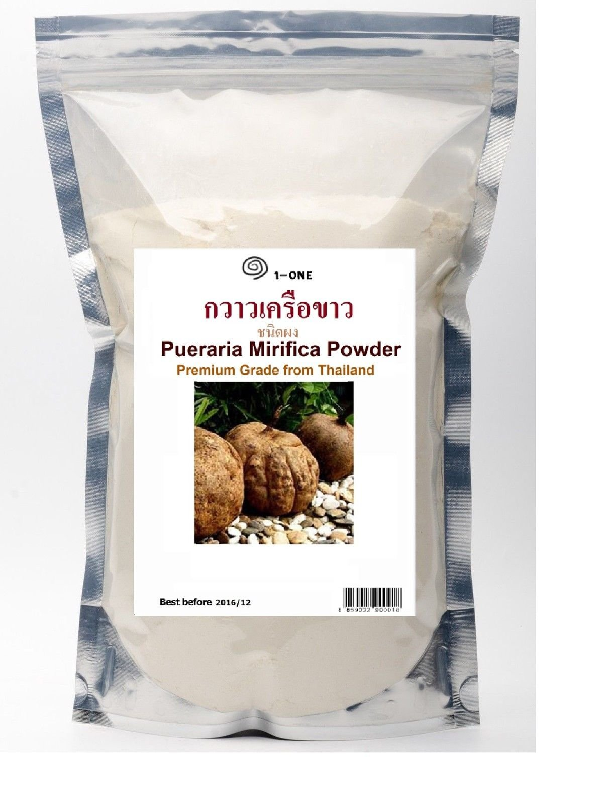 Pueraria Mirifica Powder Natural Breast Enhancer Pure Herb Queen of Herb from Thailand (High Quality Premium Grade) 1000 g. / 1 Kg.