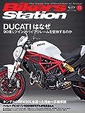 Bikers Station (バイカーズステーション) 2018年11月号 [雑誌]