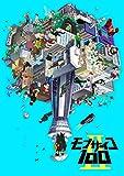 モブサイコ100 Ⅱ vol.006 (初回仕様版/2枚組) [DVD]