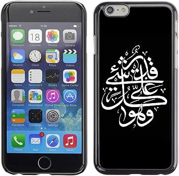 FJCases Islam Musulman Coran Coran Allah Coque Étui Cache Housse de Protection Fine et Rigide pour Apple iPhone 6 / 6S