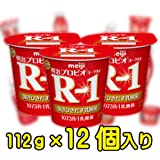 明治ヨーグルトR-1(食べるタイプ)112g×12個