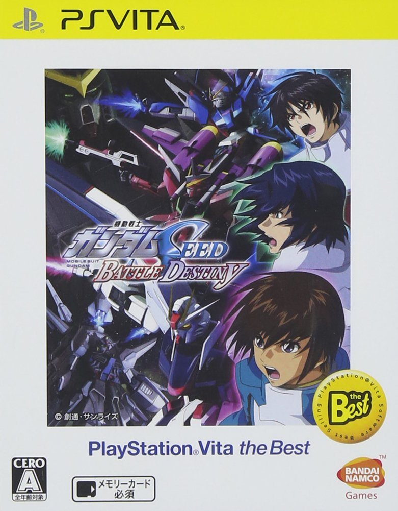 Mobile Suit GUNDAM SEED BATTLE DESTINY by Unknown