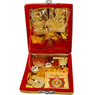 Buy As Seen On TV Shree Kuber Gold Plated Laxmi Dhan Varsha Yantra