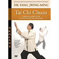 Tai Chi Chuan—Classical Yang Style: The Complete Long Form and Qigong (English Edition)