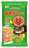 栗山米菓 アンパンマンのおやさいせんべい 14枚×12袋