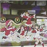 TVアニメーション「たまゆら〜hitotose〜」 ボーカルアルバム、なので。