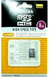 【8GB】 東芝 CLASS4対応 microSDHCカード ハイスピードタイプ SD-C08GR6W4(並行輸入品) [PC]