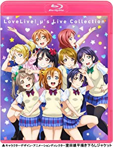 ラブライブ! μ's Live Collection [Blu-ray]