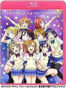 ラブライブ! μ's Live Collection [Blu-ray]