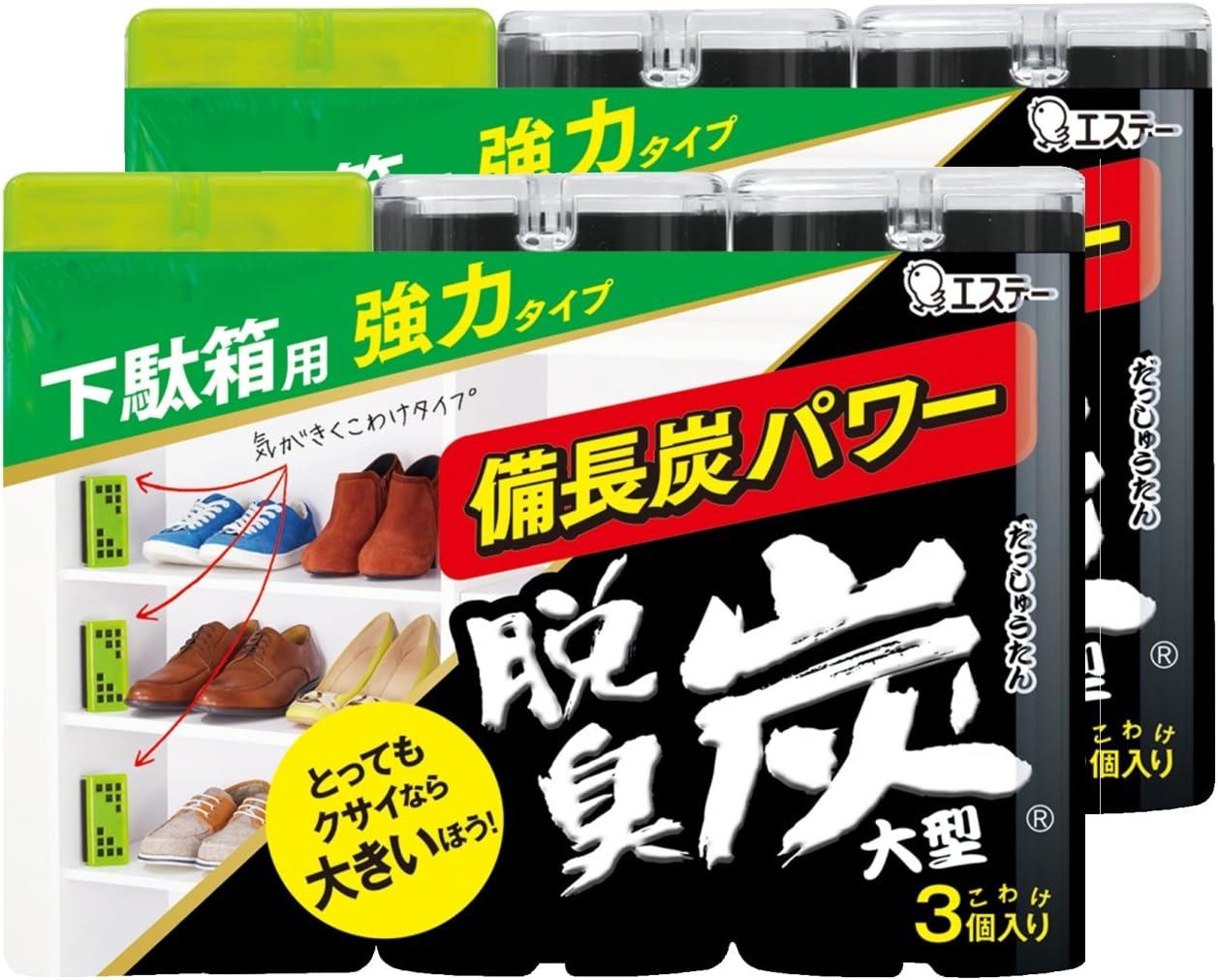【まとめ買い】 脱臭炭 こわけ 下駄箱用 玄関 脱臭剤 大型 600g (100g 3個入×2個)