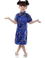 AvaCostume Girls' Chinese Dragon Phoenix Qipao Cheongsam Dress