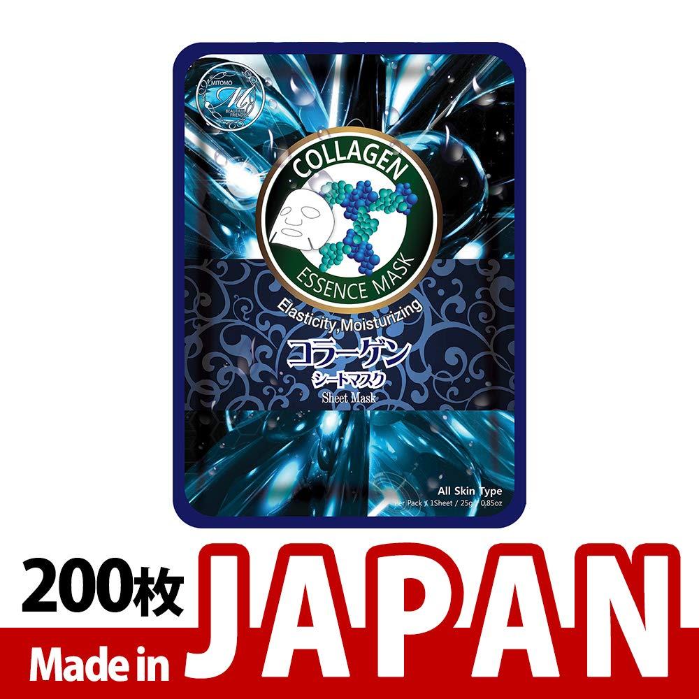 【MT612-A-2】MITOMO日本製シートマスク/10枚入り/200枚/美容液/マスクパック/送料無料 B07TDM19BP