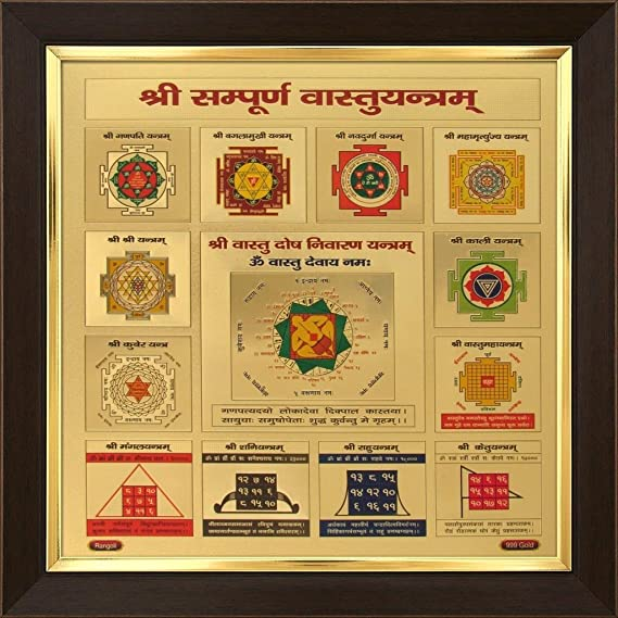 House of Gift Metal Sampoorna Vastu Dosh Nivaran Yantra Energized Devine Shield Poster with Frame (9x9-inch) Puja Articles at amazon