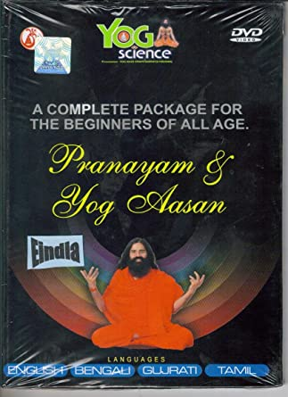 Pranayam & Yog Aasan: Amazon co uk: DVD & Blu-ray