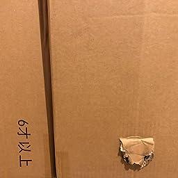 Amazon キックスクーター子供用 3輪キックボード 3階段調節可能 キッズ スクーター 組立不要 Led 光るホイール 付きプロテクター ローズ キックスクーター おもちゃ
