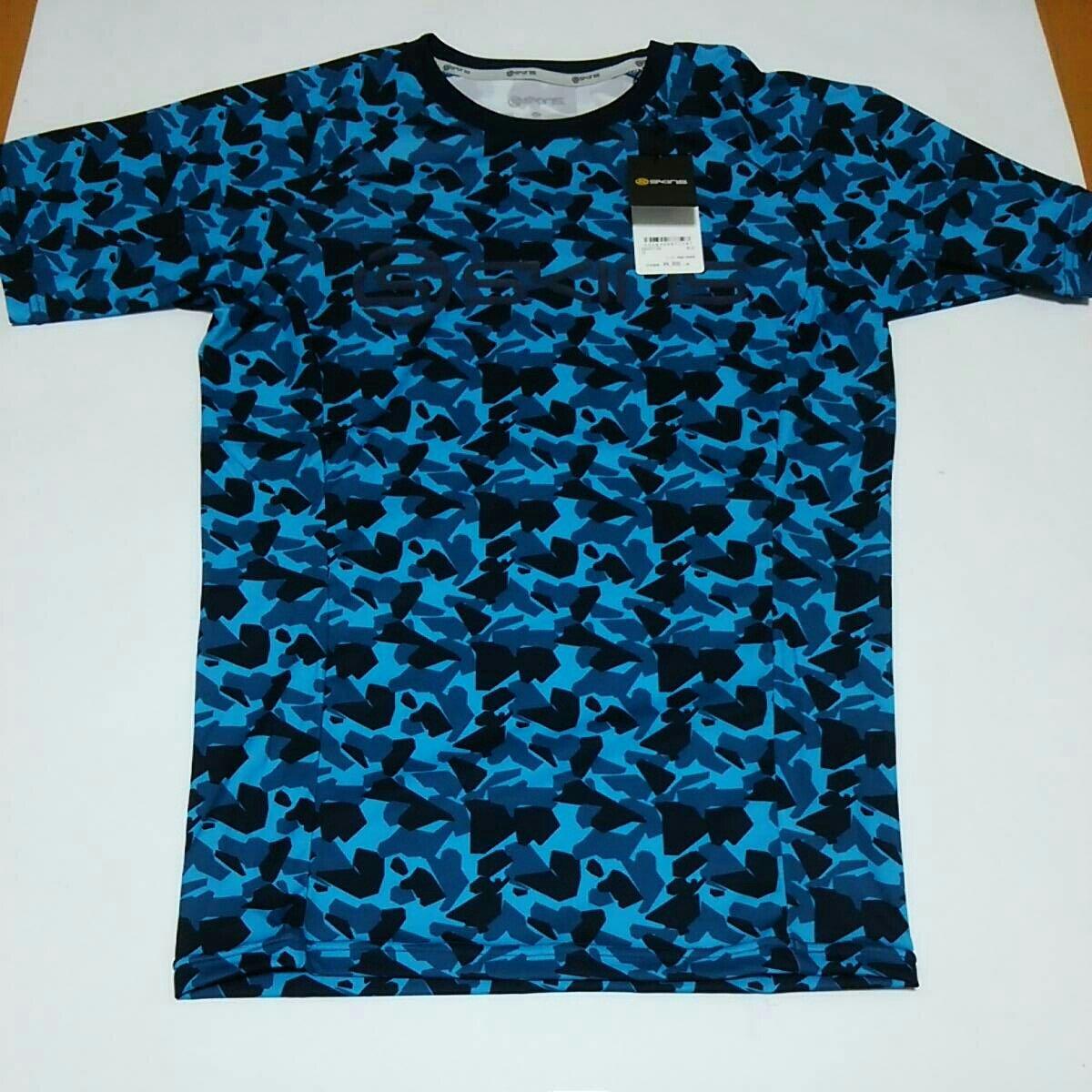 スキンズ限定 SKINS ソフトコンプレッションTシャツ 大谷翔平モデル ブルー サイズXO トレーニング野球ジョギングファッション B07C2N7T7S