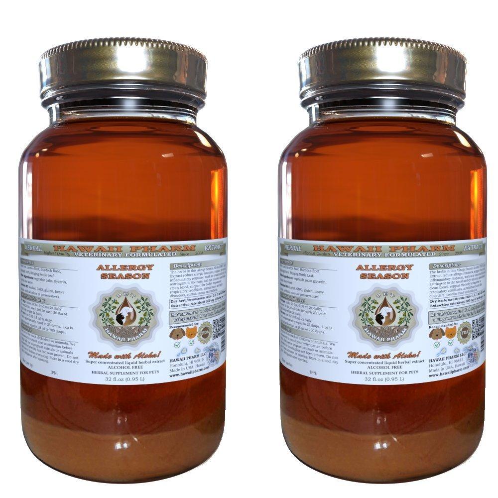 Allergy Season, VETERINARY Natural Alcohol-FREE Liquid Extract, Pet Herbal Supplement 2x32 oz
