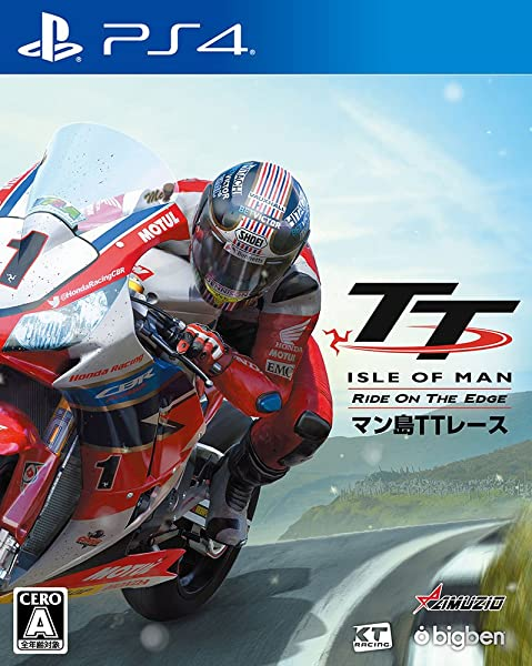 TT Isle of Man (マン島TTレース) :Ride on the Edge