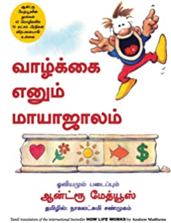Buy Follow Your Heart (Tamil): Finding Purpose In Your Life And Your