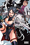 Triage X Vol. 15 (English Edition)