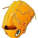 アシックス(asics) 野球 グローブ 硬式 投手用 右投げ 左投げ ゴールドステージ ロイヤルロード サイズ9 BGH8CP