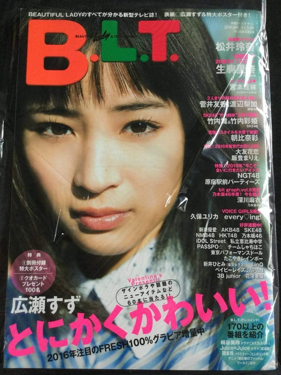 Imagefap.com User Favorites Image Fap girls力武靖さーくる社@little