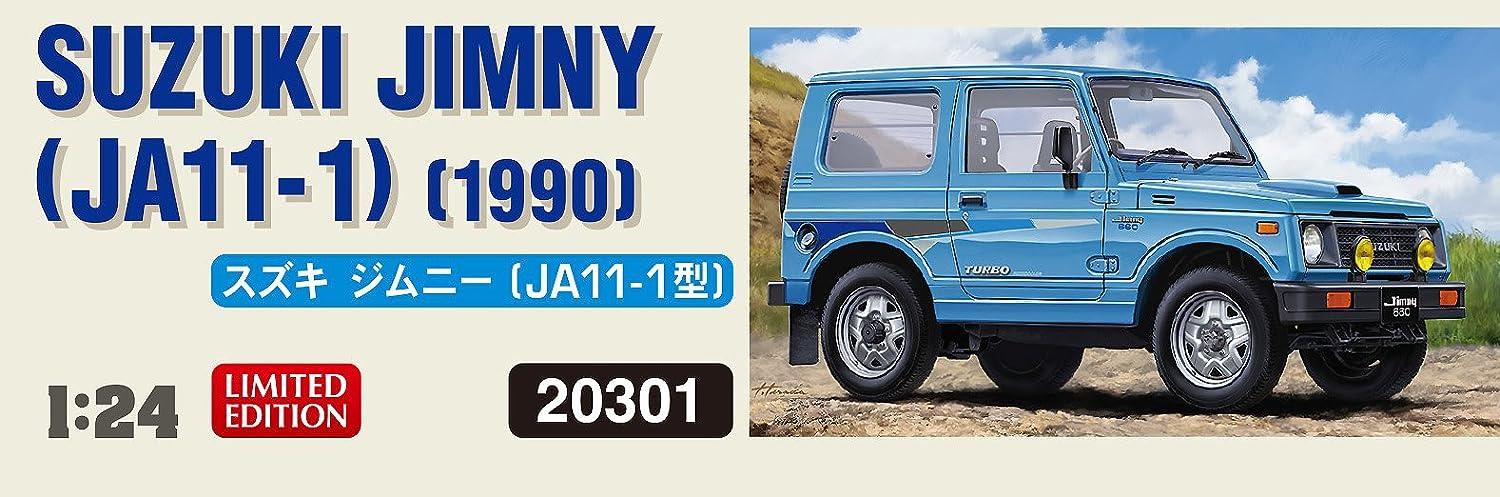 Hasegawa HA20301 1 Suzuki Jimny JA11-1, Escala 1:24: Amazon.es: Juguetes y juegos