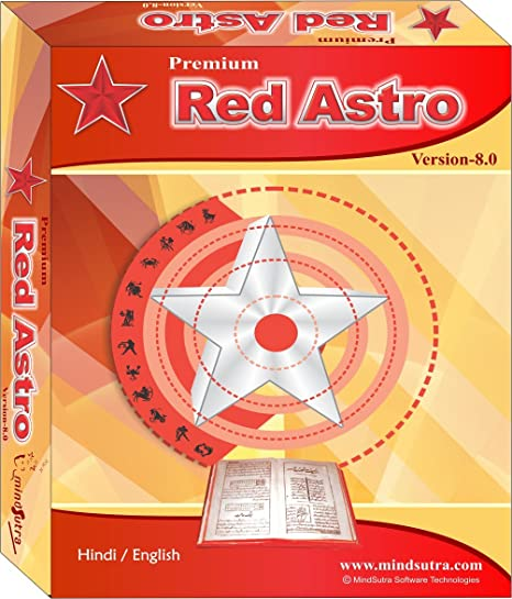 Red Astro Professional 8.0 Download