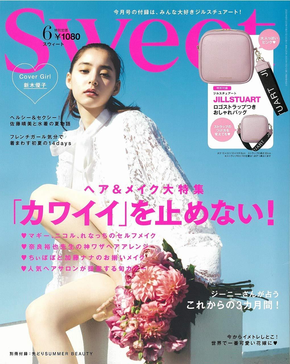 5月下旬発売「7月号雑誌付録&ムック本」27選!通販で購入&予約できる♡