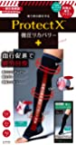 一般医療機器 Protect X(プロテクトエックス) 強圧リカバリー オープントゥ着圧ソックス 膝上 M-Lサイズ