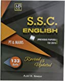 S.S.C English