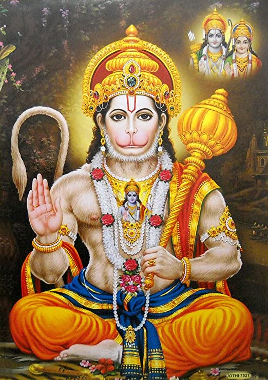 Amazon.com: Blessing Lord Hanuman / Hindu God Poster - Reprint on ...