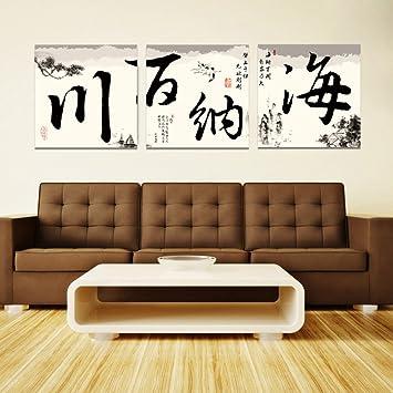 Modern Living Room Decoration Chinesische Sofa Wand ...