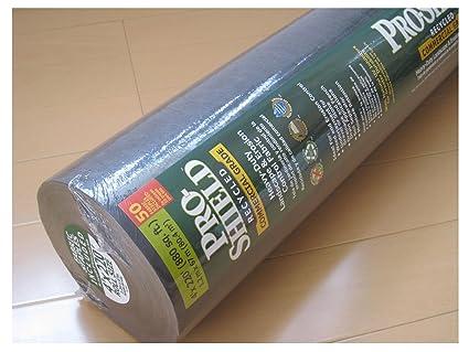 (4' Wide) 220' Pro Shield Commercial Heavy Duty Landscape Errosion Control  Weed - Amazon.com : (4' Wide) 220' Pro Shield Commercial Heavy Duty