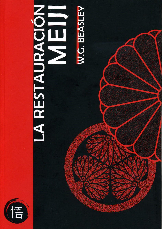 La Restauración Meiji - Literatura japonesa en la era Meiji