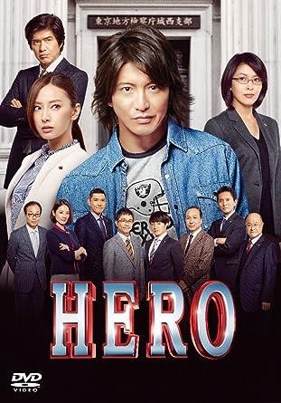 amazon hero dvd スタンダード エディション 2015 映画