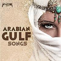 Arabian Gulf Songs