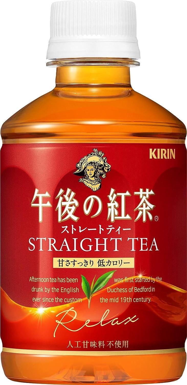〔午後ティー ストレートティー ミルクティー レモンティー おいしい無糖 KIRIN こうちゃ ごごてぃー