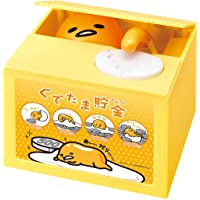 Sanrio Gudetama Itazura Coin Bank Money Saving Box