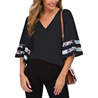 HUHOT Women's Patchwork Shirt Fall Causal V-Neck Striped Bell Sleeves Blouse Top