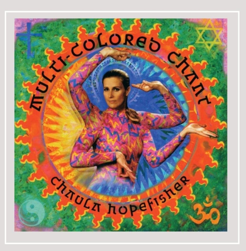 Multi-Colored Long Beach Mall favorite Chant