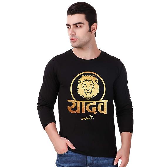 f1ba0d3b Yadav T-Shirt for Men, Full Sleeve, Black Color, 100% Cotton ...
