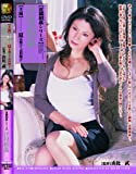 近親相姦シリーズ 淫母相姦 二十 [DVD]