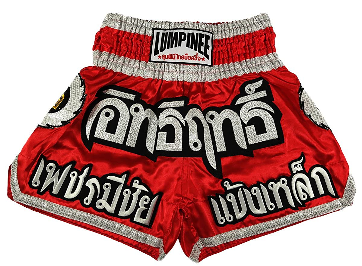 Lumpinee Muay Thai Kick Boxing Shorts : LUM-016