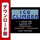アイスクライマー [3DSで遊べるファミリーコンピュータソフト][オンラインコード]