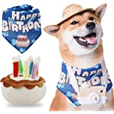 Dog Birthday Bandana And Squeaky Cake Toys Plush For Party Supplies