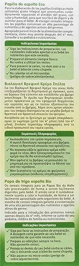 Holle Papilla de Copos de Avena (+4 meses) - Paquete de 6 x 250 gr ...