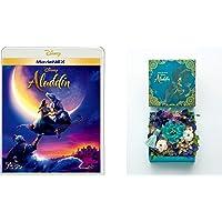 【Amazon.co.jp限定】アラジン MovieNEX(日比谷花壇コラボレーションオリジナルオルゴールフラワー付き) [ブルーレイ+DVD+デジタルコピー+MovieNEXワールド] [Blu-ray]