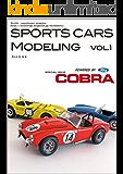 "SPORTS CARS MODELING Vol.1""COBRA"""